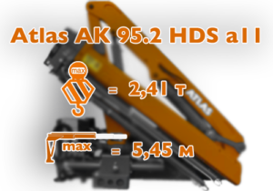 Atlas 95.2 кран-манипулятор от немецкого производителя.