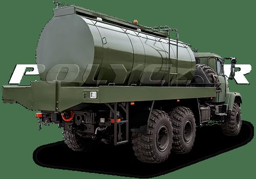 Автоцистерна для перевозки жидкостей на базе КРаЗ.