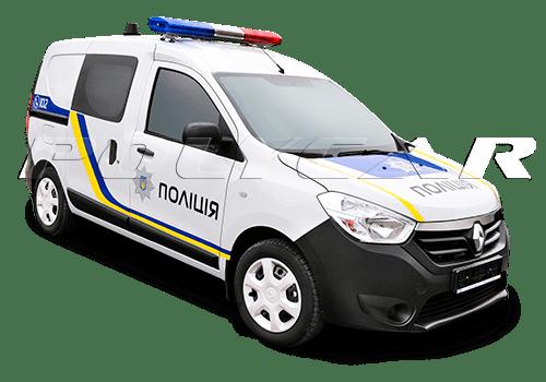 Патрульный автомобиль Reanult Dokker.