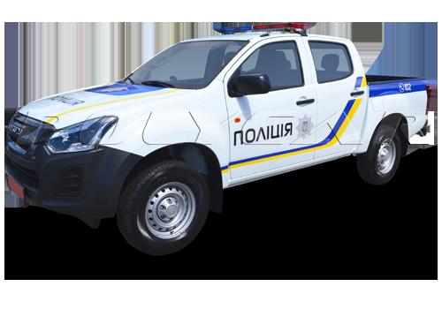 Пикап полиции Isuzu D-Max.