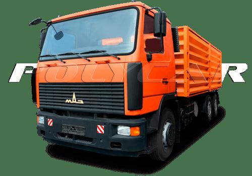 Зерновоз МАЗ купить в Украине.