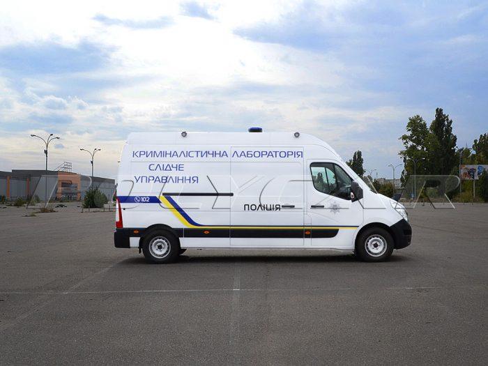 Мобильная криминалистическая лаборатория производства Polycar.