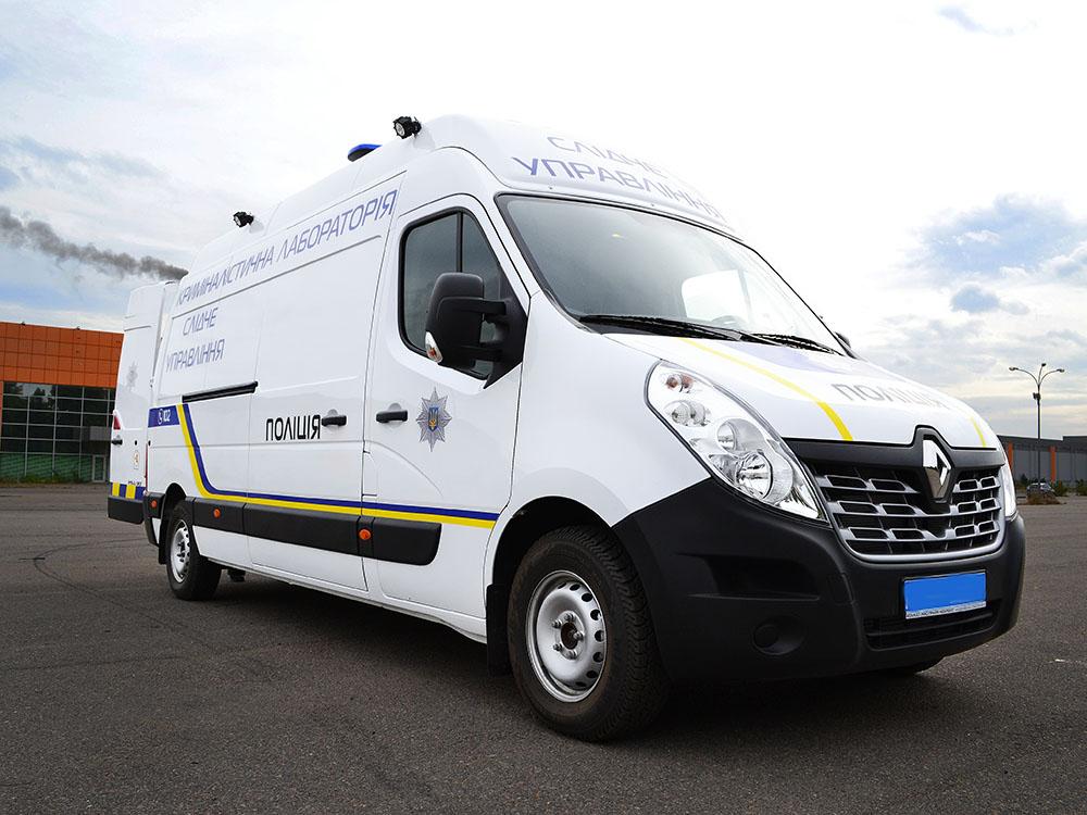 Переобладнання фургона Renault в мобільну слідчу лабораторію.