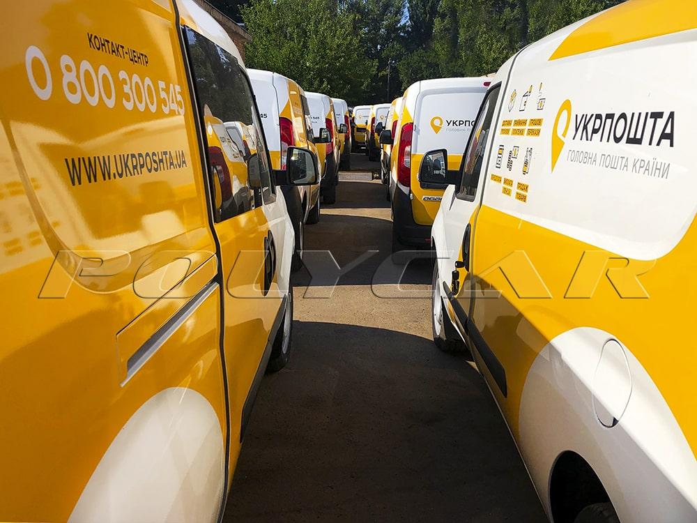 Партія пересувних поштових відділень на базі Fiat Doblo.