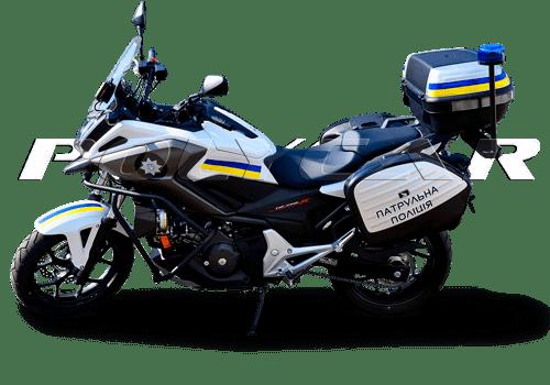 Мотоциклы, переоборудование и дополнительные аксессуары.