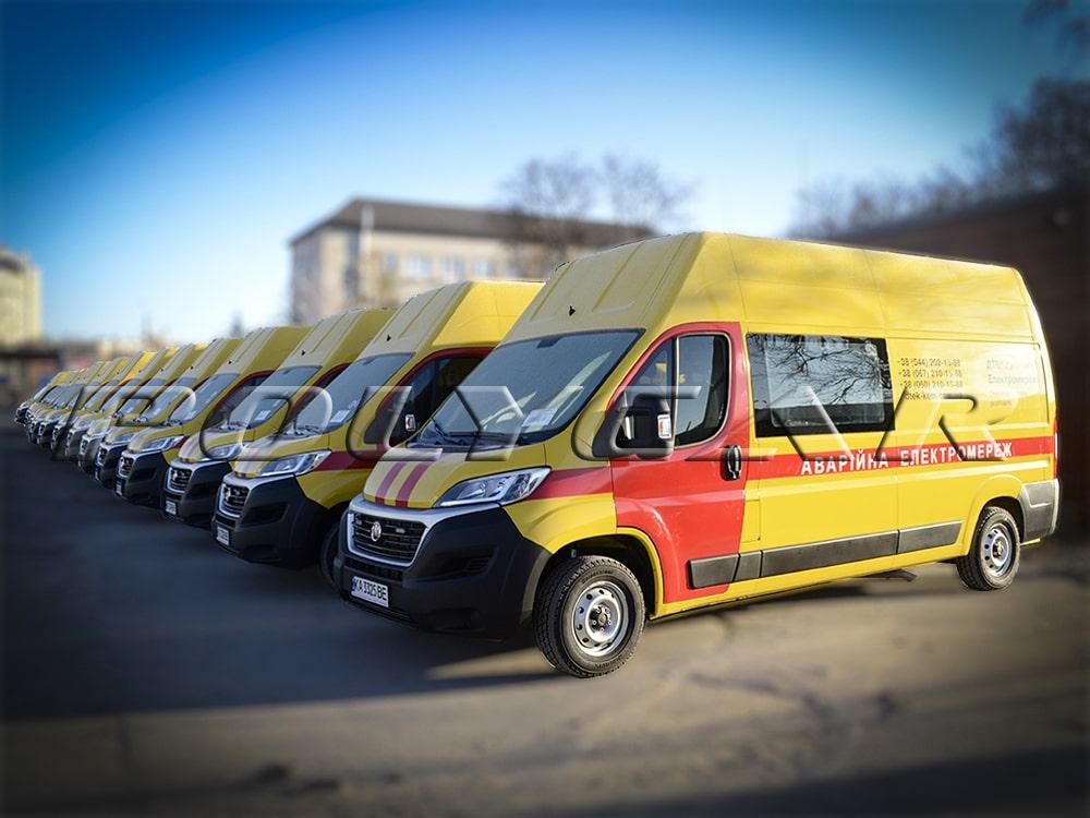 Партія спеціальних аварійних автомобілів на базі Fiat Ducato.