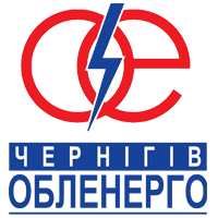 Лого Черниговоблэнерго.