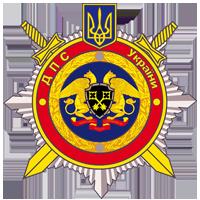 Лого ДПС Укрианы.