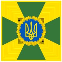 Лого пограничной службы Украины.