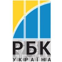Лого РБК Украина.