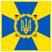 Лого СБУ.