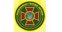 Національна гвардія України.