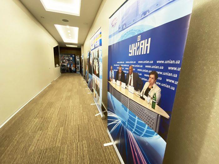 АсМАП 2021 в Киеве.