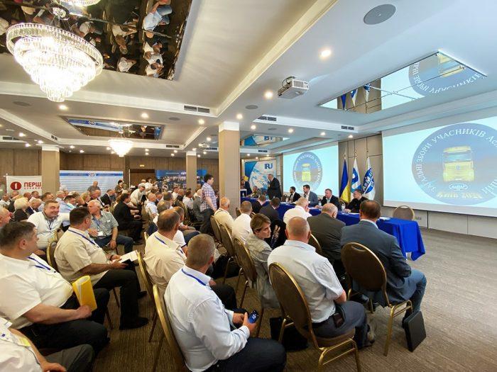 АсМАП мероприятие в Киеве.