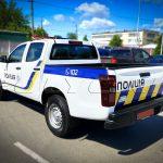Isuzu D-Max специализированный пикап полиции.